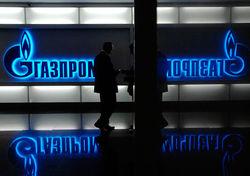 ЕК признала право ЕС распоряжаться российским газом по-своему
