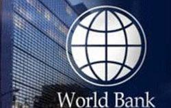 Украина на первом месте в мире по улучшению условий ведения бизнеса