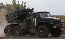 Силы АТО ликвидировали танки, БТРы и САУ врага