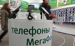 «МегаФон» поднимает цены на свои смартфоны и планшеты до трех раз