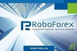Брокер RoboForex станет участником международной выставки «iFX EXPO»