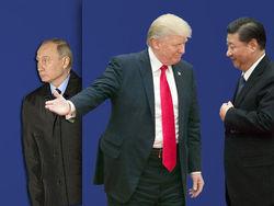 Трамп, Путин и Си Цзиньпин – кто лишний в этой троице?