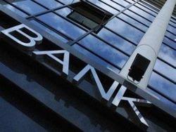 В рейтинге банков Беларуси больше всего потерь у Белгазпромбанка и БПС-Сбербанка