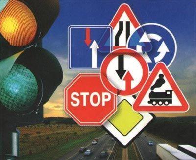 Сегодня в России вступили в силу новые Правила дорожного движения