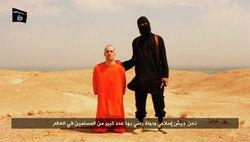 Палач американского журналиста Фоули стал самым разыскиваемым джихадистом