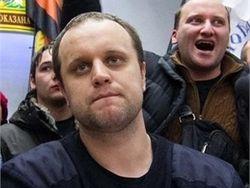 Киевский суд на два месяц арестовал Павла Губарева