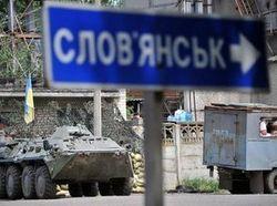 Украина добилась перелома в «гибридной войне», навязанной Россией – Парубий