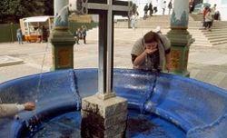 В австрийской святой воде нашли кишечную палочку и не только