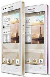 Huawei Ascend P7 mini перепутали с Huawei Ascend G6 LTE