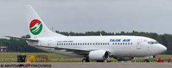 Боинг авиакомпании Tajik Air