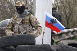 СБУ: есть угроза теракта в Славянске и Краматорске