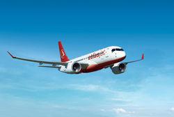 Зачем турецкому лоукосту Atlasjet Украина