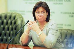 Яресько рассказала, как государство поможет бизнесу в Украине