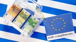 Почему Греция не выйдет из зоны евро – мнение эксперта