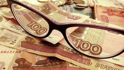 В России пропало доверие к финансовой системе
