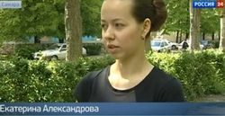 Жена российского спецназовца не знала, что он воюет в Украине