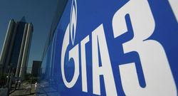 Газ как причина военных авантюр России