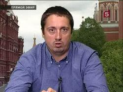 Российскими фанатами на Евро руководит известный неонацист – СМИ