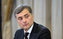 У Суркова прошли увольнения из-за взлома его почты украинскими хакерами