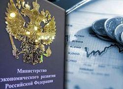 ОПЕК назвали виновником завышенных прогнозов Минэкономразвития РФ