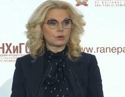 Глава СП РФ Татьяна Голикова