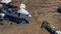 Боевики должны были сбить самолет «Аэрофлота», но попали в Боинг – СБУ