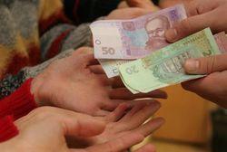 Социальные выплаты в Украине  возрастут с 1 декабря 2013 – последствия