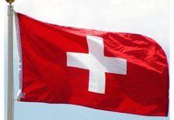 Швейцария расширяет список экс-чиновников Украины, чьи счета замораживаются
