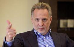 Арест Фирташа является ударом по Путину – американские СМИ