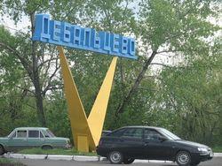 Силы АТО атакуют Дебальцево