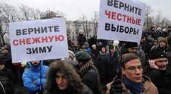 СКР просят проверить законность критики оппозицией политики Новороссии