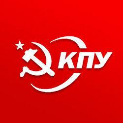 Патриоты Украины начали подготовку к референдуму о запрете компартии