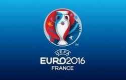 Отбор к Евро-2016: Украина поборется с Испанией