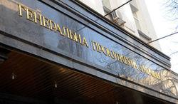 Генпрокуратура Украины наконец заинтересовалось инцидентом в Азовском море