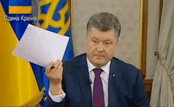 Президент Украины Порошенко подписал закон о люстрации