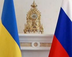 Россия назвала условия, на которых она готова к диалогу