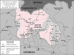 Путин в Минске будет склонять Порошенко к сценарию Южной Осетии – эксперт