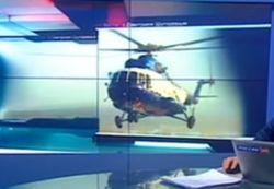 В небе над Краматорском обстрелян милицейский вертолет