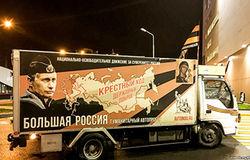 Автоколонна НОД в Минске