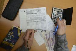 Платежки за услуги ЖКХ для росссиян подорожают