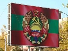 Кризис подталкивает власти Приднестровья к диалогу с Кишиневом