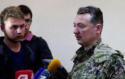 """На LifeNews Гиркин назвал себя """"военным комендантом"""" Донецка"""
