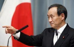 Япония вслед за Западом усилит санкции против РФ