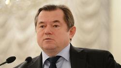 Глазьев требует не признавать евроинтеграцию Украины для Донбасса