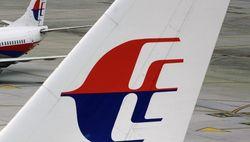 Найденные обломки не имеют отношения к пропавшему Boeing