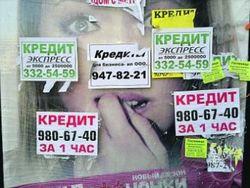 Древпром – новая МММ в России