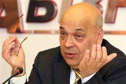 Геннадий Москаль опроверг слухи о его назначении луганским губернатором