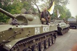 У боевиков Новороссии больше танков, чем у Германии и Франции вместе взятых