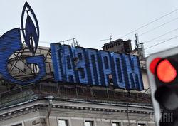Зимой российский газ обойдется Украине дороже, чем из Европы