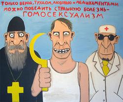 Гомофобия не перестанет быть политикой российских властей – Навальный
